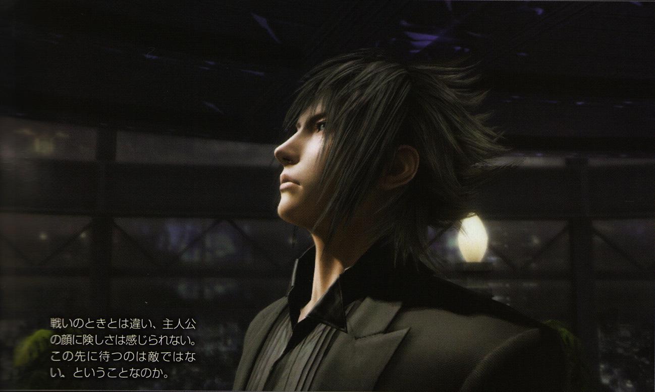 Final Fantasy Versus Xiii Cancelled Next Gen Base