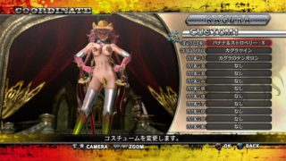 onechanbara z2 chaos ps4 gameplay