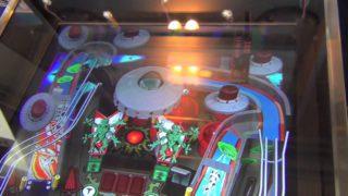 King-Pin Virtual Pinball Table - The Perfect Christmas Gift